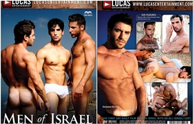 Filme Gay Completo - Men of Israel